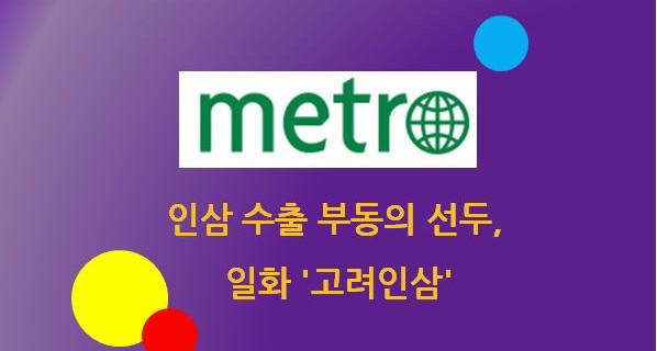실적 소개) 진스트15 – 주식회사 일화