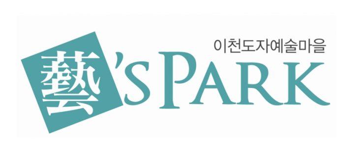 藝'sPark