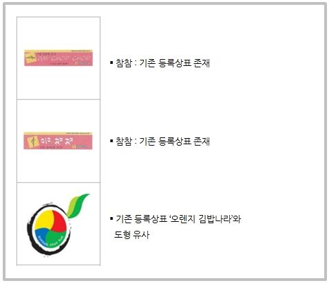 김밥천국 10