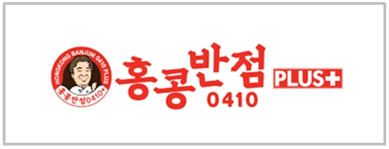 김밥천국 12